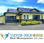 保険相談・保障見直しなら リスクマネージメント 株式会社